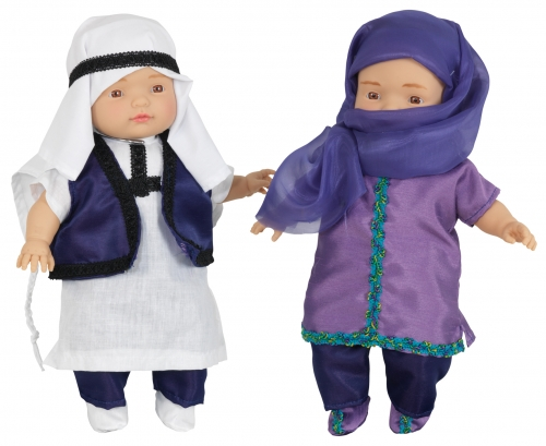 World Dolls - Arabian Pair